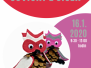 16.1.2020 Setkávání u ručních prací – Sovičky z šišek